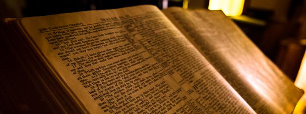 Изучение Бога